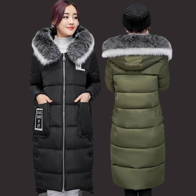 Coats and jackets 2017 new feather female jacket women in the long fashion tide thickening winter clothing Parka woman casaco