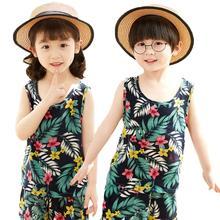 Unisex Children Cool Comfortable Flower Pattern Vest Suit