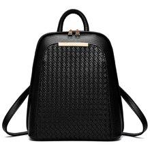 Большая емкость женщина рюкзак. размер 30*26*13 см. 2017 новый высококачественный студентов рюкзак, мода отдыха популярных мешок