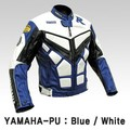 Men fashionable PU jacket  racing jacket motorcycle jacket motorcycle delivery 5 sets of protective gear