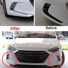 Tonlinker 2 PCS Car Styling ABS Chrome Mirror front fog light Decorative Light Box Cover Case Stickers for Hyundai ELANTRY 2017