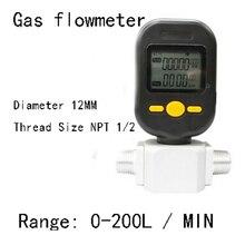 Купить с кэшбэком 2015 New Air digital meter digital gas flow meter gas mass flowmeter 0-100L / min free shipping