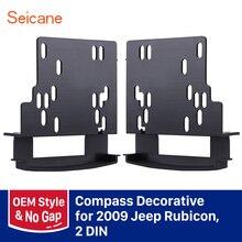 Seicane двойной din автомобиля стерео панель приборной панели Радио Рамка Для Джип Rubicon компас черный переоборудование отделка комплект 173*98 мм