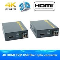 4 К HDMI Оптическое волокно USB KVM extender 2 км через волокно 3D HDMI1.4v Оптическое волокно al аудио конвертер с RS232 TX/RX видео передатчик