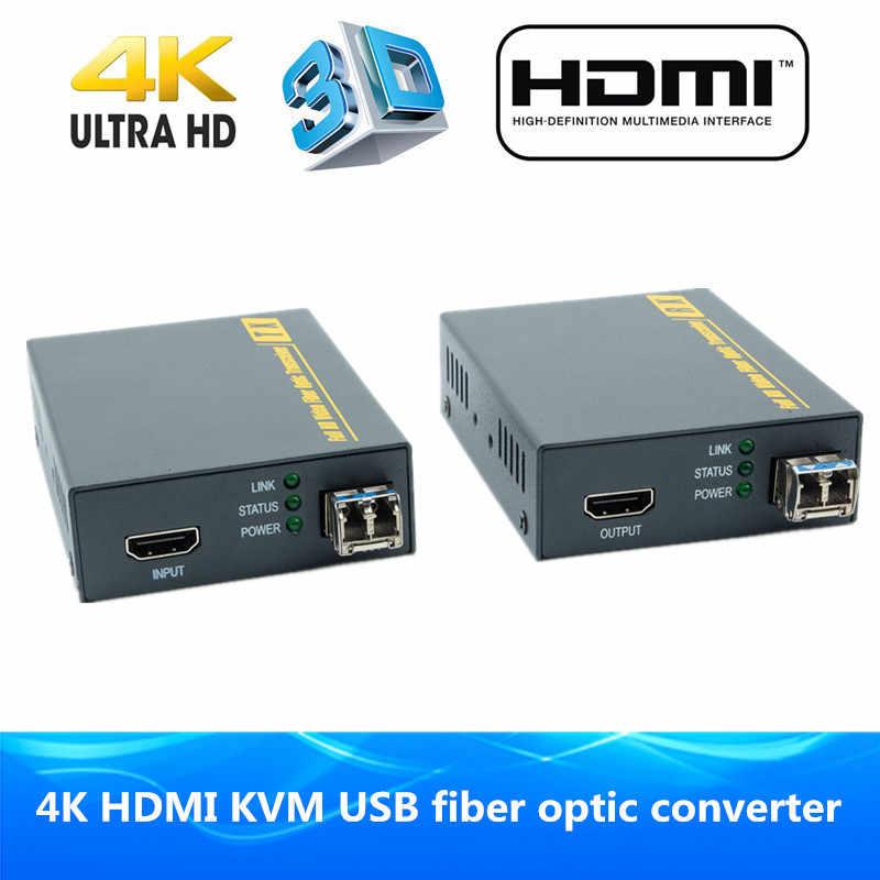 4 K HDMI волоконно-оптический удлиннитель USB KVM 2 км через волоконно 3D HDMI1.4v волоконно-оптический преобразователь аудиосигнала с RS232 TX/RX видео передатчик