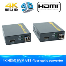 4K HDMI fiber optic USB KVM extender 2km by way of fiber 3D HDMI1.4v fiber optical audio converter with RS232 TX/RX video transmitter