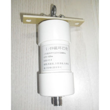 Balun 1:49 100W 49:1 magnetic ring Barron for End Fed short wave antenna HAM Natural resonance Frequency : 7/14/21/28MHz