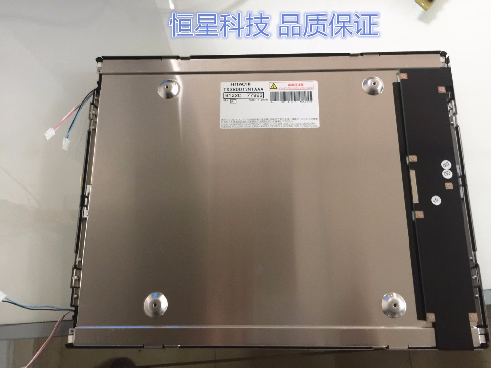 TX38D01VM1AAA LCD display screens hm185wx1 400 lcd display screens