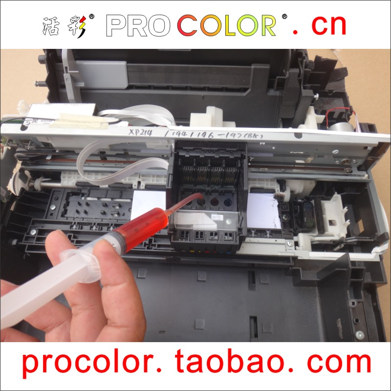 Procolor 4 Bottle Printhead Cleaning Solution Clean Fluid