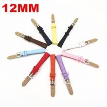 En gros 50 PCS/lot 12 MM PU avec bracelet de montre en cuir véritable bracelet de montre 10 couleurs 121701