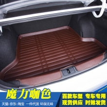 Myfmat custom trunk mats car Cargo Liners pad for VOLKSWAGEN ALLSPACE R-LINE POLO PASST TOURAN L Cross Lavida Gran coffee