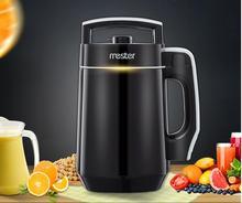 MESTER DJ12B-Y69 Grain Soy bean milk machine Fully automatic Household Double-layer soymilk maker Free filter black auto clean цена и фото