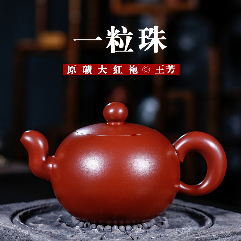 Raw Ore Pottery Teapot One Grain Bead Bright Red Robe Wang Fang Pure Manual Tea Set Wholesale Agent A Piece Of Generation HairRaw Ore Pottery Teapot One Grain Bead Bright Red Robe Wang Fang Pure Manual Tea Set Wholesale Agent A Piece Of Generation Hair