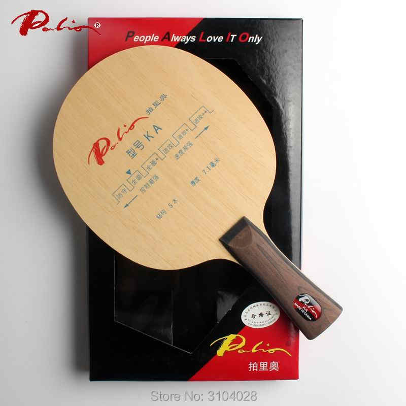 Palio official KA table tennis blade pure wood 5 ply allround good for new player training racket ping pong game