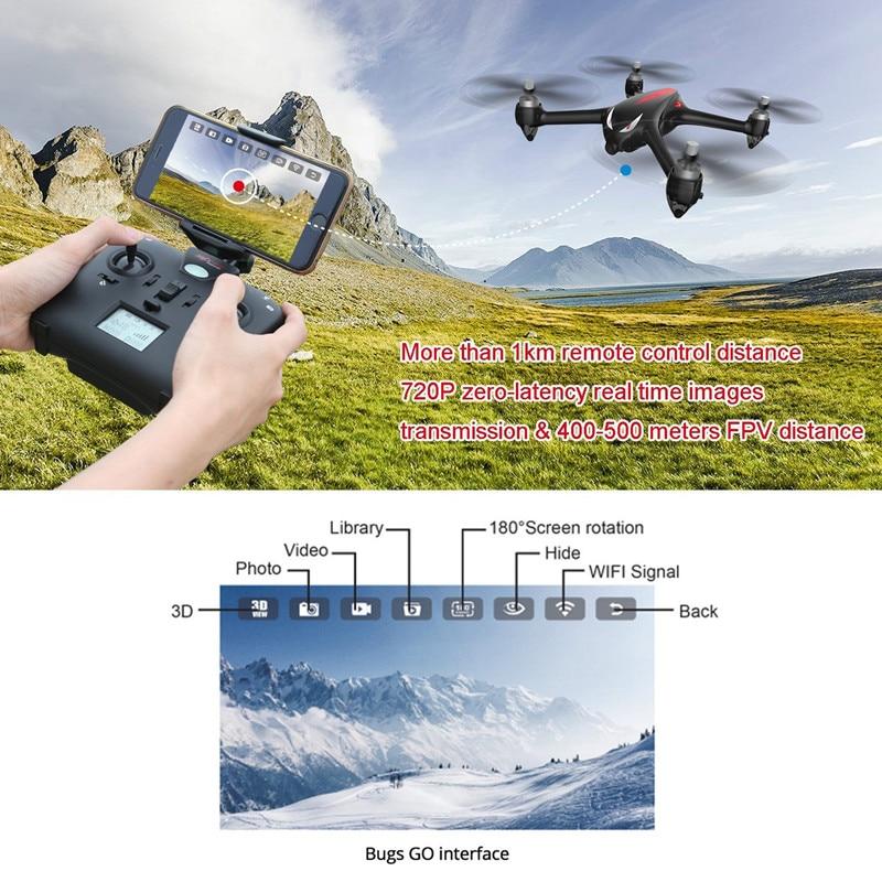MJX B2W Bugs 2 GPS Brushless RC Quadcopter - დისტანციური მართვის სათამაშოები - ფოტო 4