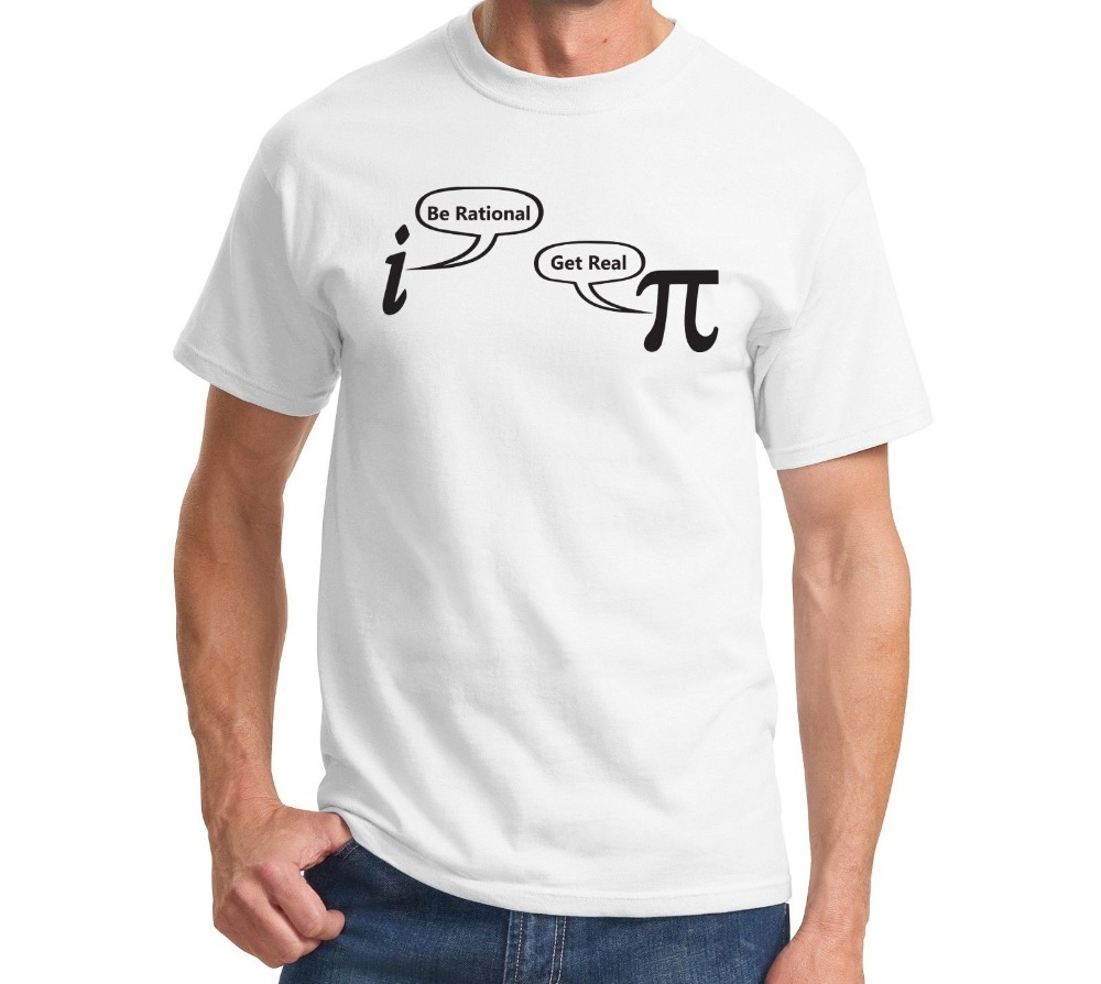 Be Rational Get Real Funny T Shirt Math Geek Nerd Humor Tee Holiday Gift Shirt More Size and Colors-A333 1