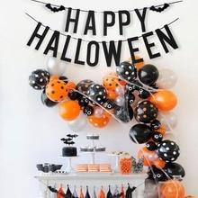 2019 Halloween Party Decoration Happy halloween Balloon Banner Pumpkin Ghost Vampire Garland LED Light Cosplay Props
