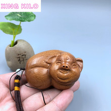 XING KILO Laos huanghuali carving hand piece to play wenwan wood crafts lucky Nafu Zodiac piglet ornaments Fu pig