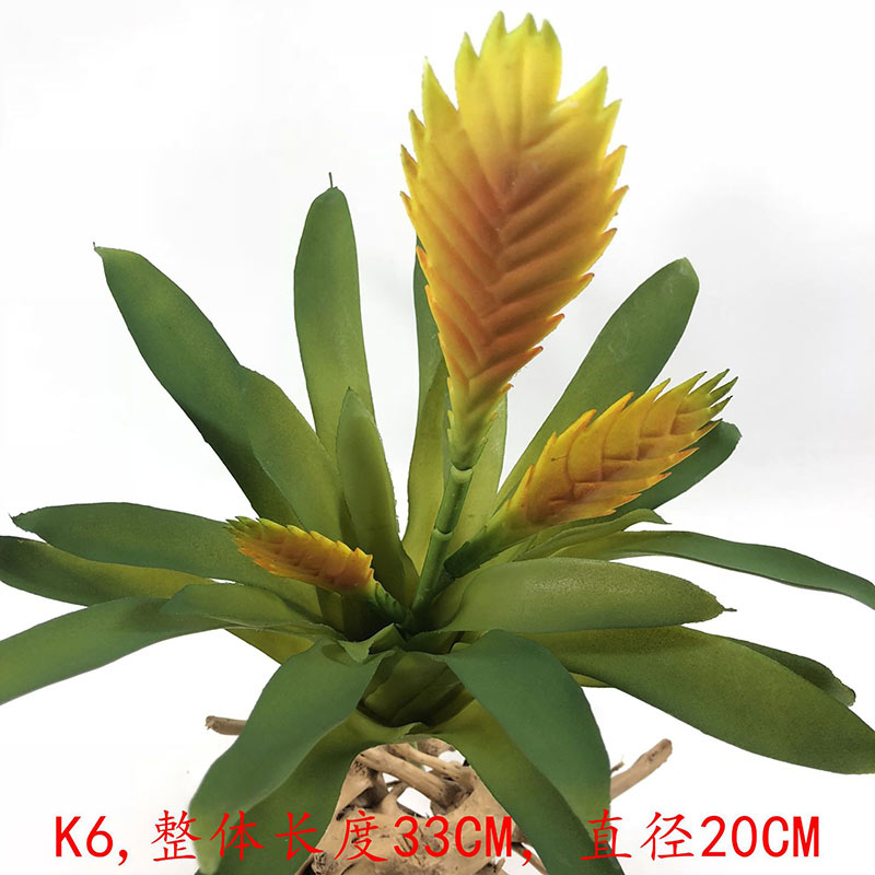 A Muium 1pc Plantes artificielles Plante succulente de Fleur Artificielle C/éramique Fausses Plantes Vertes pour Home Office Decor
