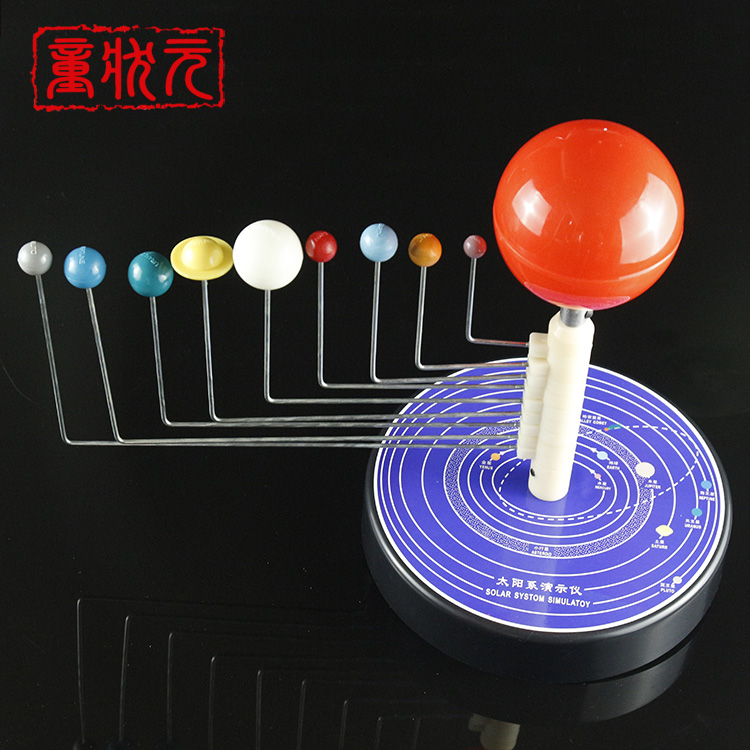 Large Size Astronomical Instrument Luminous Ball DIY Assembly Science Experimental Nine Planets Solar System Model Toys for Kids