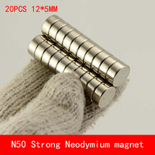 wholesale 20PCS D12*5mm disc round N50 Strong magnetic force rare earth Neodymium magnet diameter 12X5MM