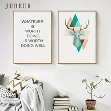 Modern Minimalism Style Art Poster Watercolor Abstract Geometric Ornament Drawing Elk Norwegian Canvas Painting for Living Room