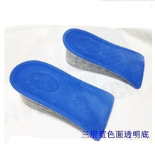 2017 New Silica Gel Composite Cloth Increased Pad Three Layers Shock Absorbent Shoe Increase High ShoePad Increased Insoles 5cm