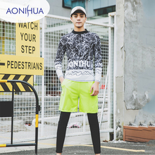 Aonihua Two Piece Sport Swimsuit Sepatate SwimWear For Teens Fashion Trend Exercise Swim Wear Long Sleeve