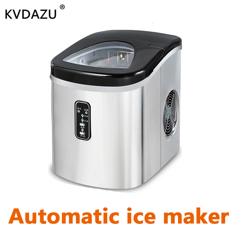 Mini Automatic Electric Ice Maker Portable Bullet Round Block Ice Cube Making Machine Small Bar Coffee Shop Fast Ice