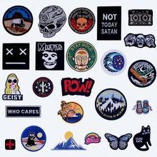 View Nature Iron On Patches Badges for Sew Seam Tailoring Clothes Suits of Coat Jacket Trousers T-shirt Pants Ornament Apparel(China)
