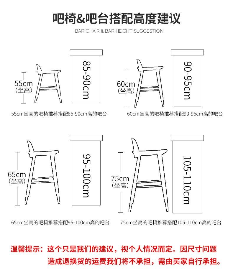 Скандинавские барные стулья модный современный минималистичный барный высокий барный стул Домашний Персональный барный стул Креативный дизайн стул 66 см высота сиденья