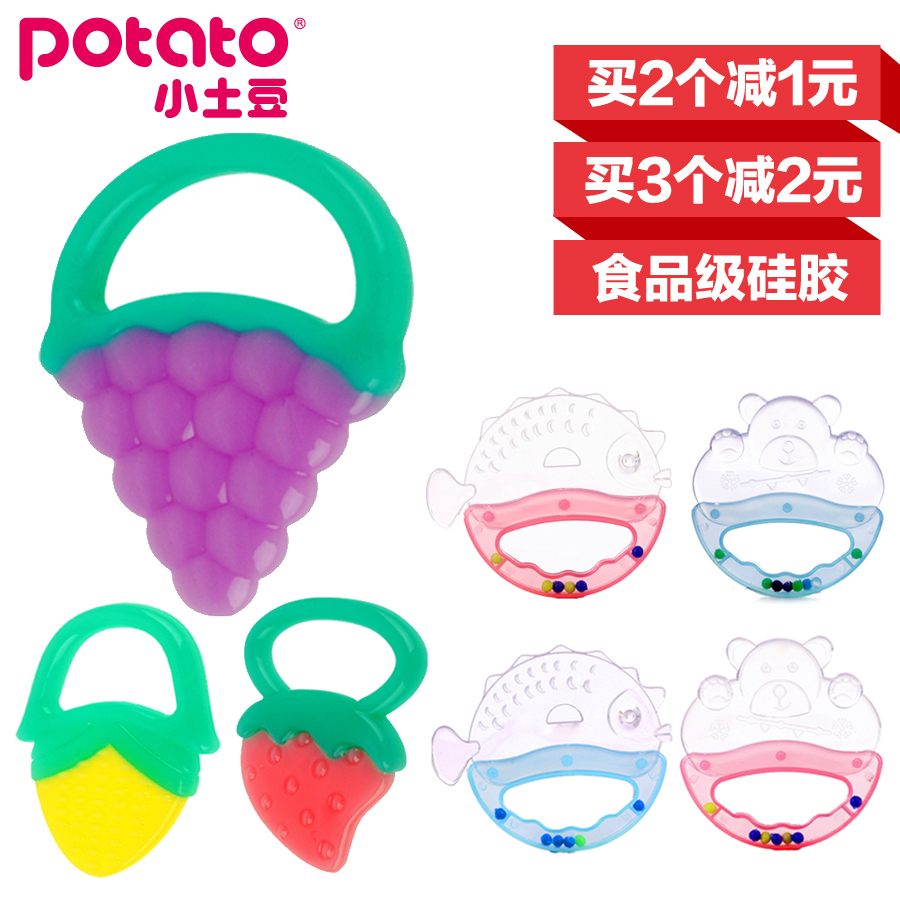 New Arrival Baby Food Grade Teether Teeth Stick Fruit Shaped Toothbrush Infant Training Toddler Chewing Cool Massager