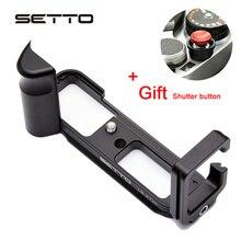 SETTO Pro вертикальный l-образный кронштейн для штатива быстросъемная пластина базовая ручка для Fujifilm для Fuji XT20 X-T20 X-T10 XT30 камера