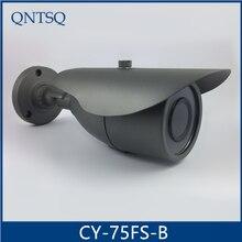 Металлическая Крышка корпуса камеры видеонаблюдения CY-75FS-B