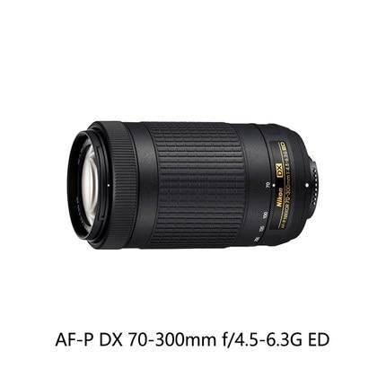 Nikon 70 300 Lens AF P DX 300mm F 45