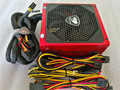 CMX1200 mute power supply rated 1200W module PC power supply