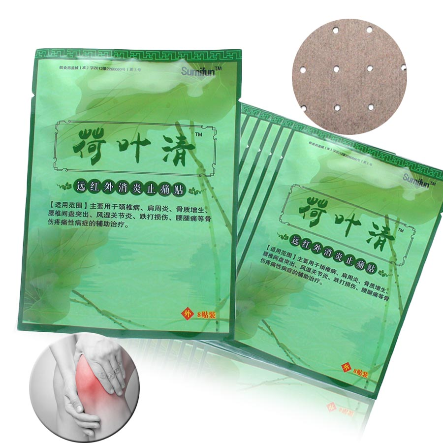 Buying chinese herbs online - 160pcs 20bags Chinese Herbs Medical Black Plaster For Back Shoulder Pain Relief Patch Body Health