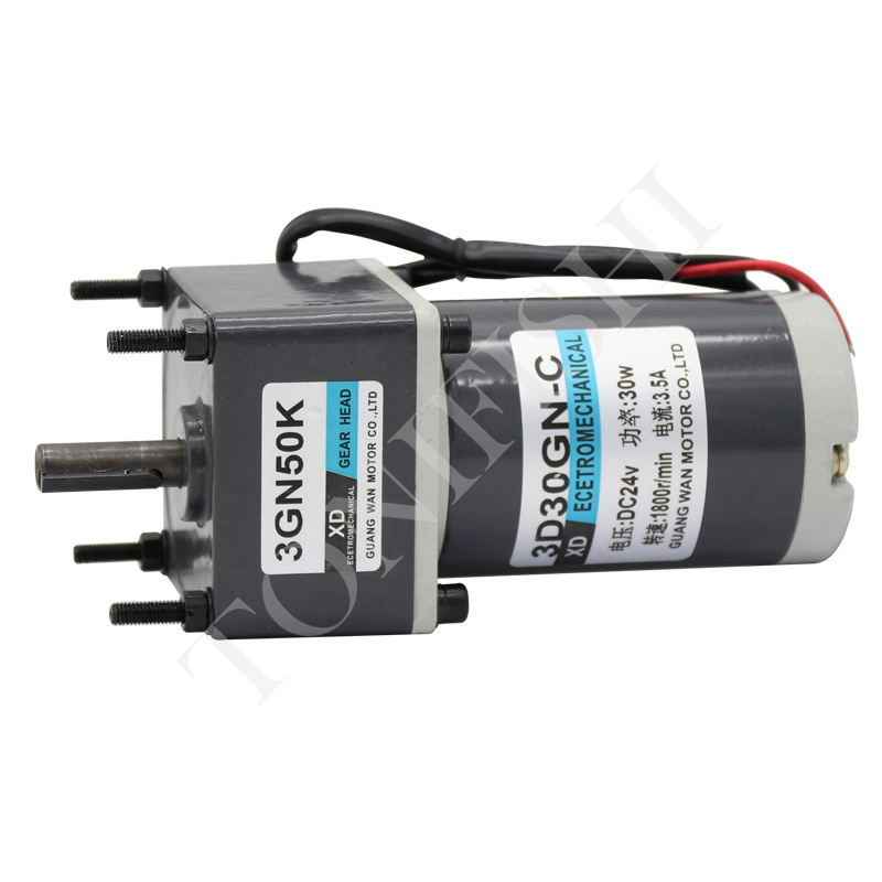 Without bracket 12V motor 24V DC motor 30W reduction motor gear low speed forward and reverse