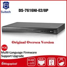 Хик ds-7616ni-e2/8 P Английская Версия 16-КАНАЛЬНЫЙ NVR 8POE И 2 SATA Сетевые Интерфейсы Случае Системы ВИДЕОНАБЛЮДЕНИЯ HDMI И VGA