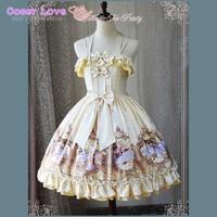 Classic Lolita JSK Jumper Skirt Magic Tea Party Chiffon Sleeveless Bows Ruffles Frills Birds Printed Daffodil Lolita Dress !