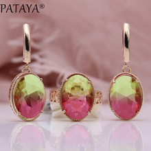 PATAYA New Oval Long Earrings Ring Sets 585 Rose Gold Women Fashion Wedding Party Noble Multicolor Natural Zircon Jewelry Sets