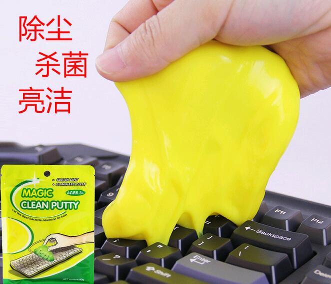 Grand sac 100g 2019 Super poussière nettoyage colle Slimy Gel essuie-glace pour clavier ordinateur portable voiture nettoyage éponge voiture accessoires magique slime