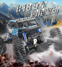 2 4G 4WD 1 18 Rrock Crawler Buggy Remote Control Racing Off Road Car Model Eletric
