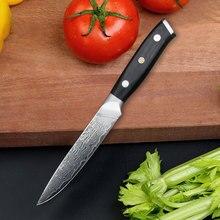 """2017 sunnecko 5 """"zoll dienstprogramm küche messer japanischen vg10 stahl sharp klinge g10 griff damaskus messer cleaver schneiden werkzeug"""