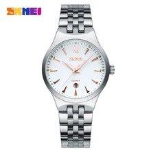 Skmei mens relojes de lujo superior de la marca de moda casual reloj de los hombres relojes de cuarzo de vestir relojes de pulsera reloj de cuarzo de acero hombre
