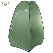 Outdoor Bath Tent
