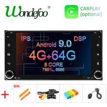 Android 9.0 64G DSP IPS screen CAR GPS For Toyota Universal RAV4 COROLLA VIOS HILUX Terios Land Cruiser 100 PRADO no dvd player(China)