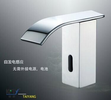 Bathroom Faucets Touchless aliexpress : buy self power copper sink chrome waterfall