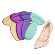 1Pair Soft Heel Cushions Inserts For Shoes Woman Soft Insole Foot Heel Pad Soft Pad Shoe Sticker Feet Massager New Health Care(China)