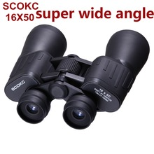 Wide Angle Powerful binoculars 20×50 Zoom Long Range 5000m Professional  Folding Telescope